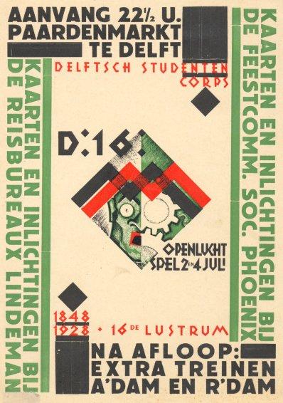 4. affiche D16MM